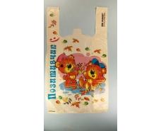 Пакет с ручками( типа Майка ) (28+2*7,5х49)   Осенние листья (100 шт)