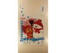Пакет с ручками( типа Майка ) (28+2*7,5х49) Зима  (100 шт)