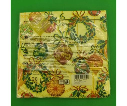 Новогодняя салфетка (ЗЗхЗЗ, 20шт) LuxyНГ Золотистые украшения (1 пач)