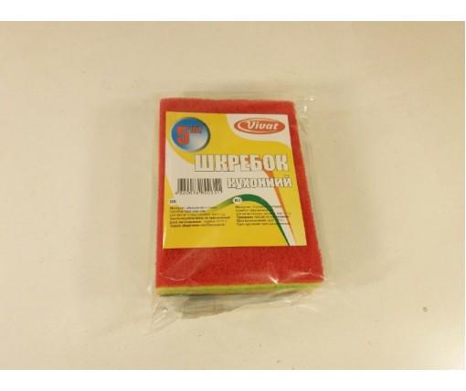 Абразивная мочалка цветной а5 (1 пач)