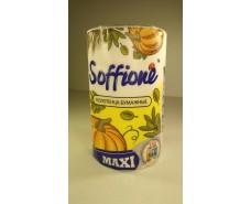 Туалетное полотенце (а1) SOFFIONE MAXI (1 пач)