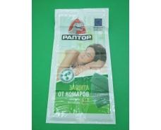 Биозащита от комаров РАПТОР (1 пач)