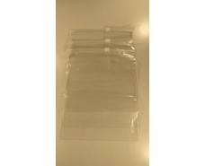 Слайдеры Пакет с замком 18х22 (25шт)50мкм (1 пач)