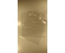 Пакет с замком Слайдеры 20х25 (25шт)50мкм (1 пачка)