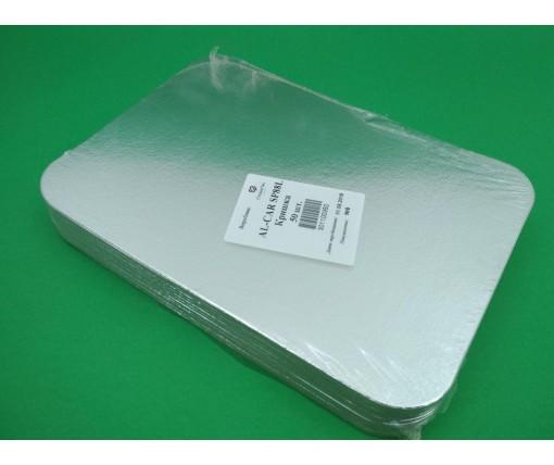 Крышка на алюминиевый контейнер на форму артикул SP88L 50 штук в упаковке