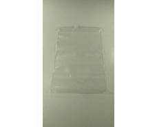 Слайдеры Пакет с замком 16х25 (25шт)50мкм (1 пачка)