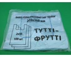 Полиэтиленовые пакеты майка №22*36 Тутти-Фрутти  синия (100шт) (1 пач)