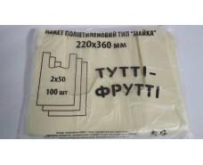 Полиэтиленовые пакеты майка №22*36 Тутти-Фрутти желтая (100шт) (1 пач)