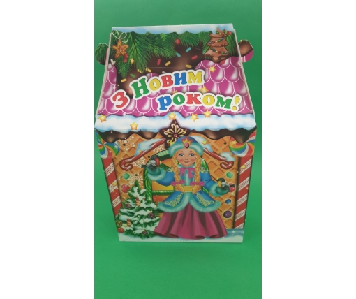 Новогодняя коробка для конфет №209Б (З Новим роком! 700гр) (25 шт)
