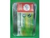 ᐉ Контейнер алюминиевый прямоугольный с крышкой 2шт R86L/2  (1 пач)