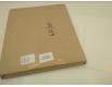 Бумага жиронепроницаемая белая  ф. 420х350  мм плотность 40 г / м2 (1 пач)