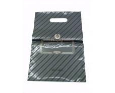 Пакеты с вырубной ручкой (22*30)п