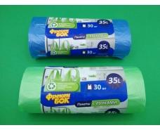 Мусорный пакеты с ручками(как майка ) 35л (30шт) ФБ синиие  (1 рул)