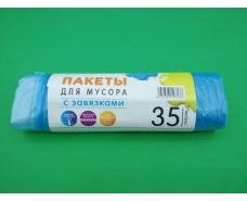 Пакет для мусора с затяжками  35литров (Новинка) Люкссупер (1 рул)