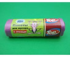 Мусорный пакет 35литров (15шт LD) фиолет, с ушами (1 рул)