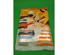 Вакумные пакеты для вещей р-р 80*110 (1 пач)