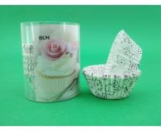 Бумажные формочки для выпечки кексов (8см) 150шт  (1 уп.)