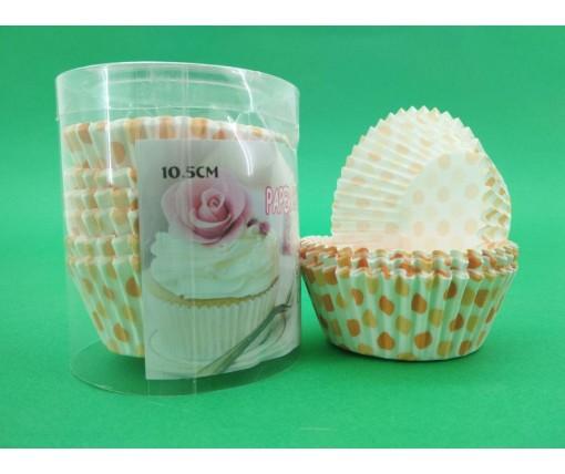 Бумажные формочки для выпечки кексов (10,5см) 150шт  (1 уп.)
