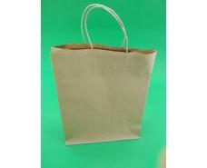 Пакет с ручками бумажный 29*23*11  коричневый №25 (25 шт)
