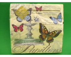 Салфетка (ЗЗхЗЗ, 20шт) Luxy  Мелодия бабочек(1233) (1 пач)
