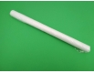 Бумага упаковочная (белая) полотно. 700 мм, 20 м  (1 пач)