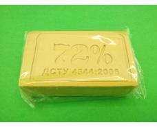Мыло хозяйственное 72% 200гр  Родос в упаковке  (1 шт)