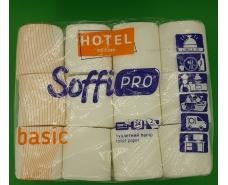 Туалетная бумага(2слоя) белая (а24)SoffiPro Basic HOTEL (1 пач)