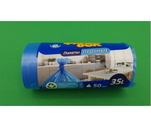 Мусорный пакеты 35л (50шт) ФБ (Синие) (1 рул)