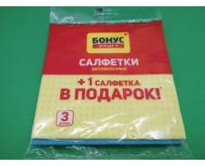 Салфетки целлюлозные  15*15 (3шт) Бонус+ (1 пач)
