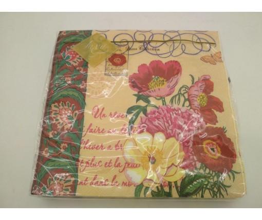 Дизайнерская салфетка (ЗЗхЗЗ, 20шт) Luxy  Почта для тебя (цветы) 706А (1 пач)