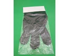 Одноразовые перчатки (100шт) на планочке черные (1 пач)