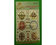 Пасхальные украшения (Традиционная) (1 шт)