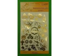 Пасхальные украшения (Цветы) (1 шт)