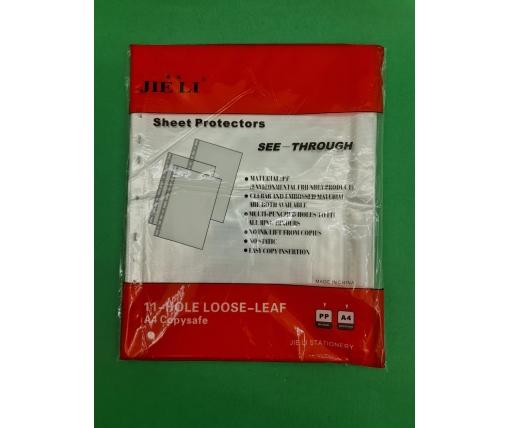 Канцелярские файлы для документов тм. А4  JIE LI(40мк) (100 шт)