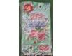 Бумажный пакет подарочный Средний 17/26/8 (артSV-164) (12 шт)