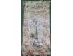 Бумажный пакет подарочный Средний 17/26/8 (артSV-093) (12 шт)