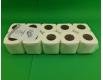 Бумага туалетная  белая (а10*120) Примьер comfort (1 пачка)