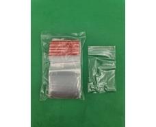 .Пакет с замком zipp  7x10 польские(100шт) (1 пач)
