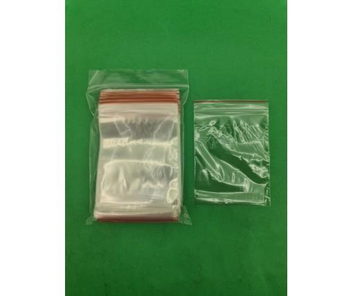 .Пакет с замком zipp  8x10 польские(100шт) (1 пач)