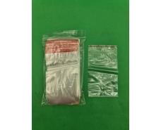 .Пакет с замком zipp  8x12 польские(100шт) (1 пач)