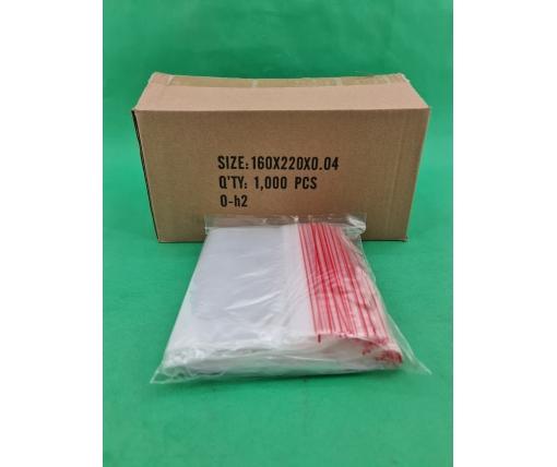 .Пакет с замком zipp 16x22  польские(100шт) (1 пач)