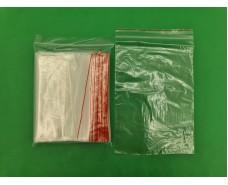 .Пакет с замком zipp 20x30  польские(100шт) (1 пач)