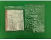 .Пакет с замком zipp 25x35  польские(100шт) (1 пач)