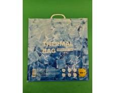 Термопакет с ручкой 45 *48 голубой (Лед) (10 шт)