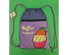 Рюкзак TM Profiplan Cake violet (1 шт)