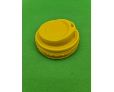 Крышка на стакан  бумажный  Ф80 (гар) желтая Маэстро (50 шт)
