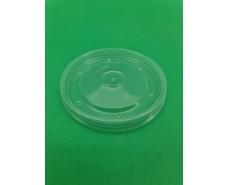 Крышка пластиковая для супника 250мл.350мл.480мл (8 OZ 12 OZ 16 OZ)Новый (50 шт)