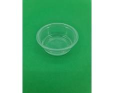 Чаша 1,5 OZ (45 мл) РР (100 шт)