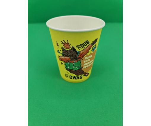 Бумажный стакан 175мл Перерыв на кофе  Маэстро (50 шт)