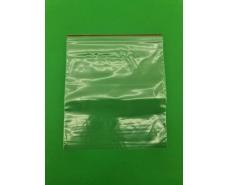 .Пакет с замком zipp 14x15  польские(100шт) (1 пач)